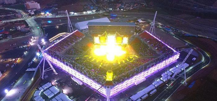 Pyeongchang winter olympic stadion