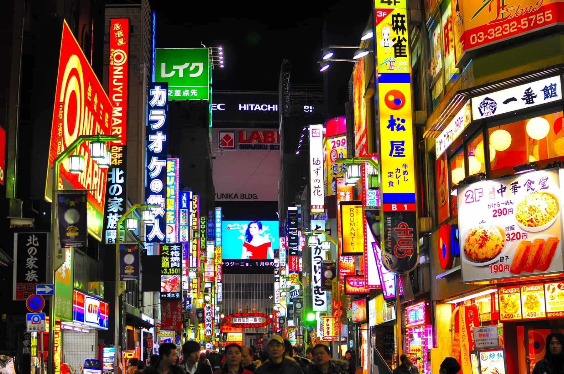 The neon light of Kabukicho, Shinjuku. The Tokyo redlight district.