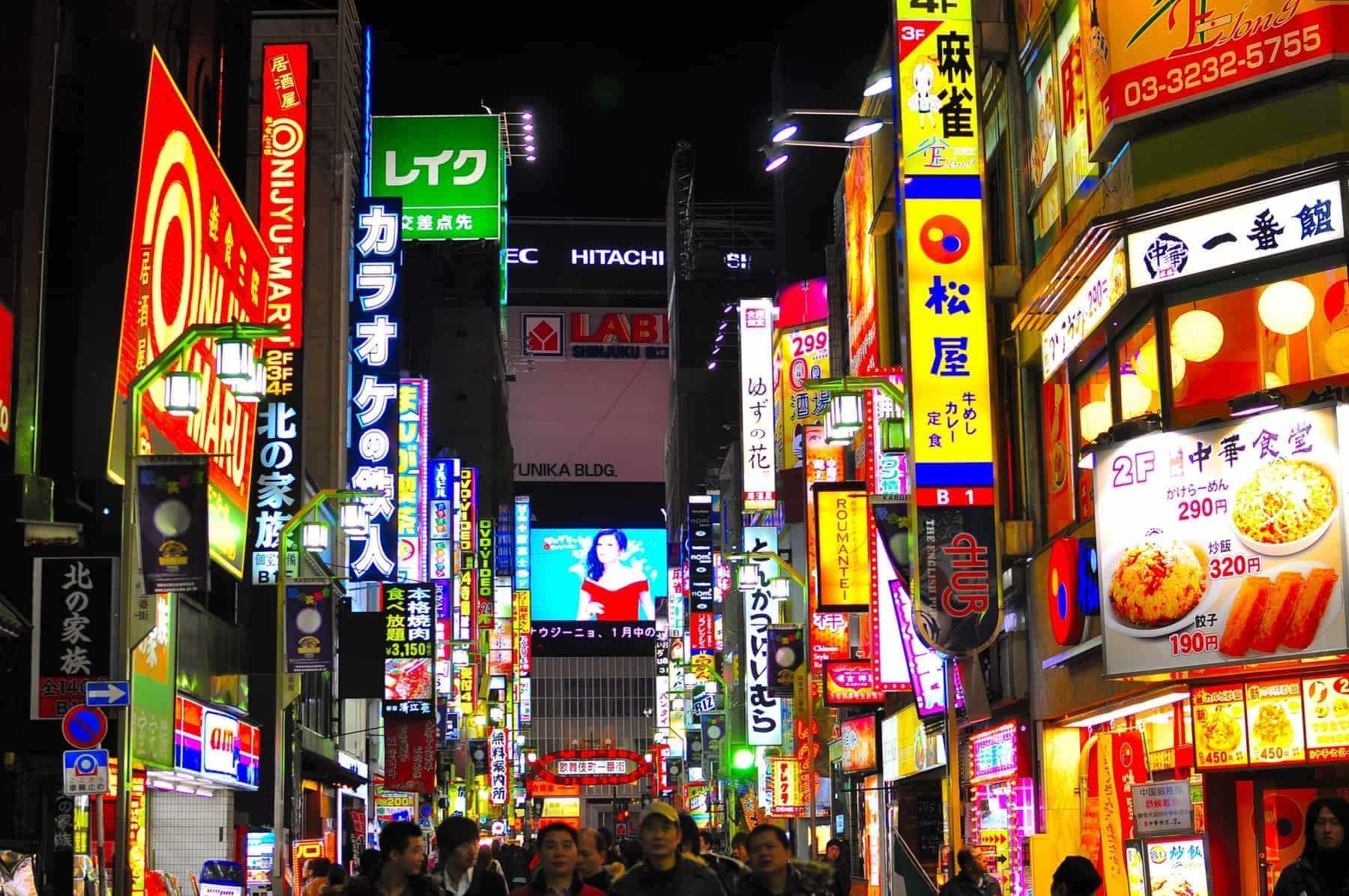 The neon light of Kabukicho, Shinjuku. The Tokyo redlight district.