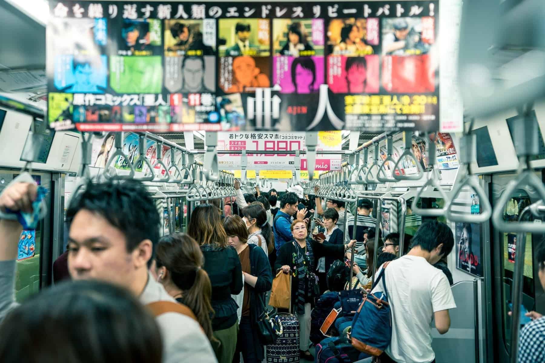 Tokyo, Japan, October 2017: People in the metro train subway in Tokyo City, Japan