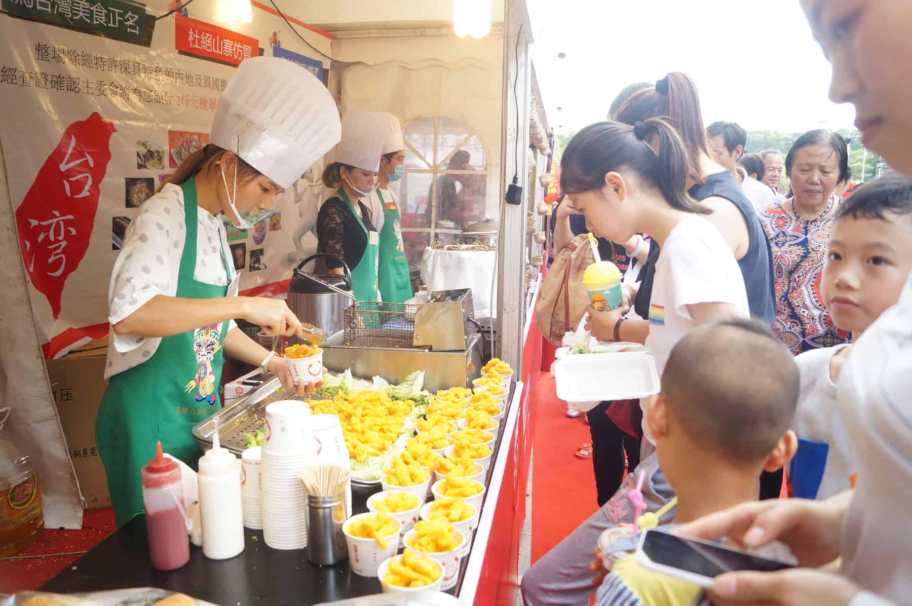 Taiwan food festival activities